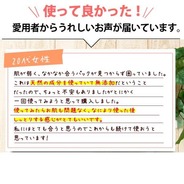 【5枚】多加米酵素フェイスマスク 無添加 シートパック 米エキス配合 濃厚美容液 25ml 個包装 毛穴ケア|seles-eshop|19
