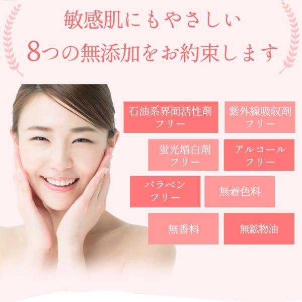 【5枚】多加米酵素フェイスマスク 無添加 シートパック 米エキス配合 濃厚美容液 25ml 個包装 毛穴ケア|seles-eshop|04