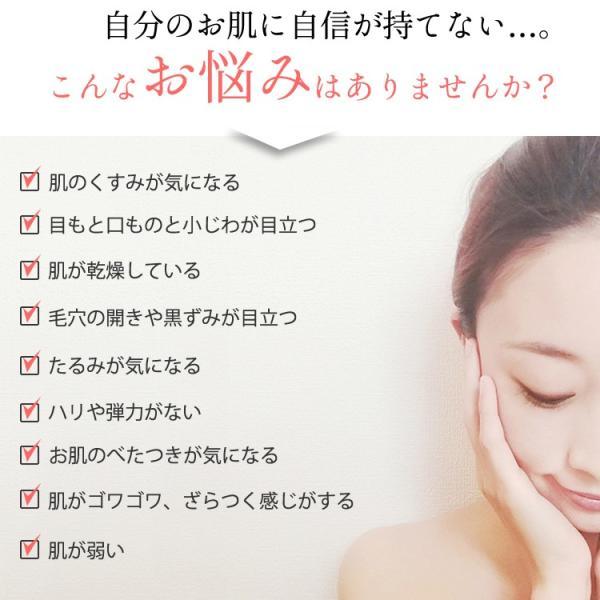【5枚】多加米酵素フェイスマスク 無添加 シートパック 米エキス配合 濃厚美容液 25ml 個包装 毛穴ケア|seles-eshop|05
