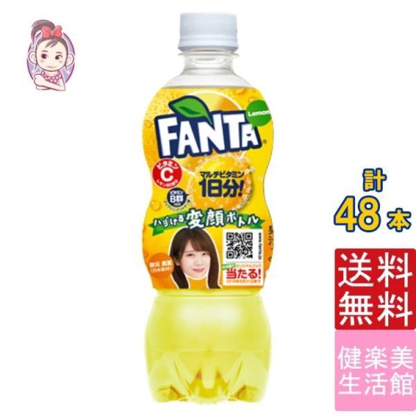 ファンタレモンマルチビタミン1日分ペットボトル500ml24本2ケース計:48本