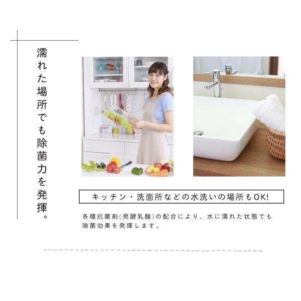 【あすつく】強力ウイルス除菌99.9% 消臭 日本製 お子さんやペットに優しい 空間 除菌スプレー ROOSH 300ml|selfcoating|07