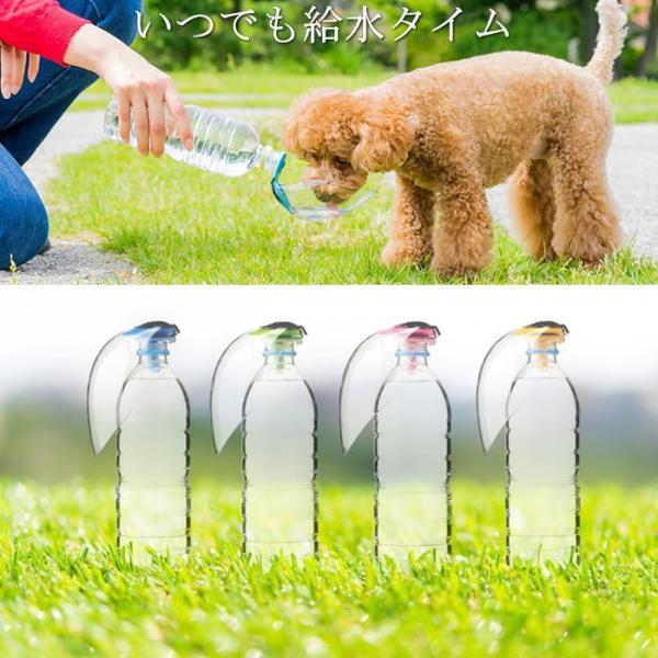 犬 猫 ペット用 ペットボトルに装着する給水グッズ クィックウォータークリア お散歩 水入れ 水飲み|selfish-house