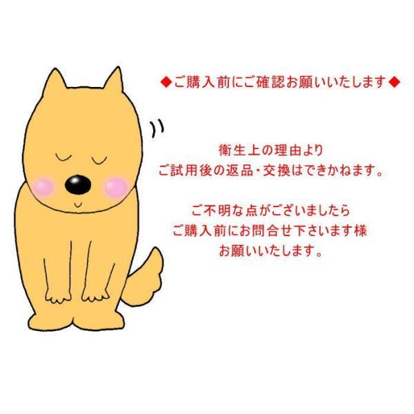 犬 猫 ペット用 ペットボトルに装着する給水グッズ クィックウォータークリア お散歩 水入れ 水飲み|selfish-house|07