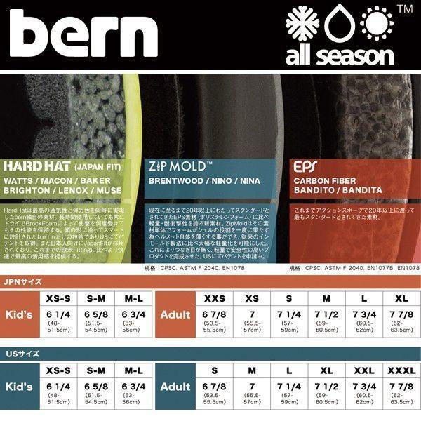 【ポイント10倍】BERN,バーン/ヘルメット/KIDS・キッズ(子供用)/オールシーズン対応/NINO/MATTE BLUE VISOR・マットブルー/XS/S・S/Mサイズサイズ|selfishsurf|02