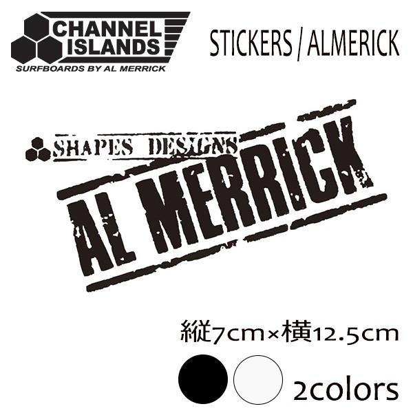 CHANNEL ISLANDS SURFBOARDS/AL MERRICK/ステッカー/ALMERICK/WHITE・ブラック/7cmx12.5cm/チャネルアイランド/アルメリック/サーフィン/サーフボード|selfishsurf