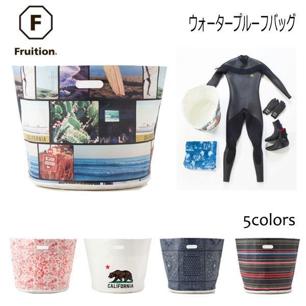 Fruition,フリュージョン/WATER PROOF BAG/折りたたみ式お着替えバケツ/5カラー/サーフィン/アウトドア/収納バケツ/ターポリン selfishsurf