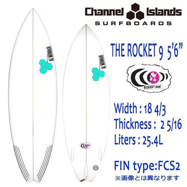 CHANNEL ISLANDS SURFBOARDS/AL MERRICK/The Rocket 9 5'6