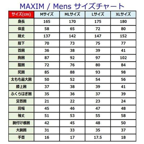 MAXIM CRAFTSUITS,マキシム/19年プロショップ限定モデル/男性用/3フル・ジャージフルスーツ/ノンジップ/ブラック/スレート/チャコール/ウェットスーツ|selfishsurf|04