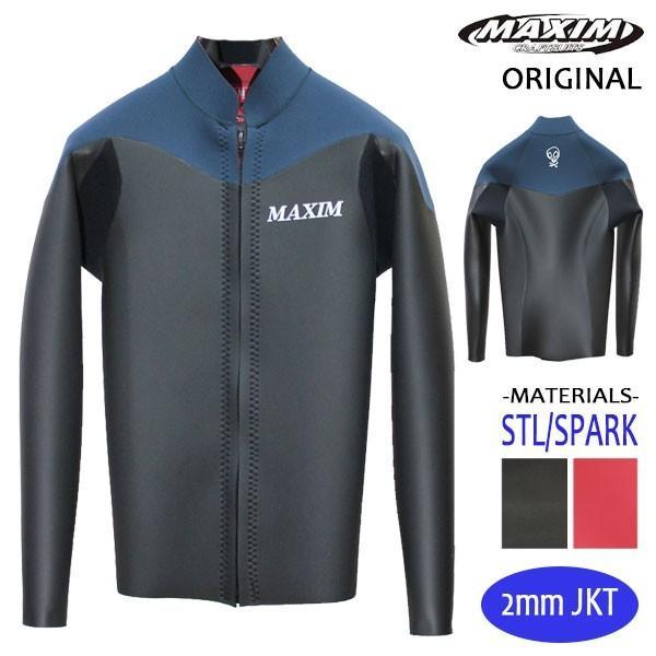 MAXIM CRAFTSUITS/19年プロショップ限定モデル/ウェットスーツ/男性用/ロングスリーブジャケット/フロントジップ/ブラックスキン/スレート/ラバー/クラシック|selfishsurf