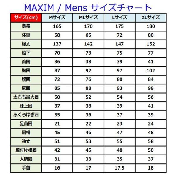 MAXIM CRAFTSUITS/19年プロショップ限定モデル/ウェットスーツ/男性用/ロングスリーブジャケット/フロントジップ/ブラックスキン/スレート/ラバー/クラシック|selfishsurf|04
