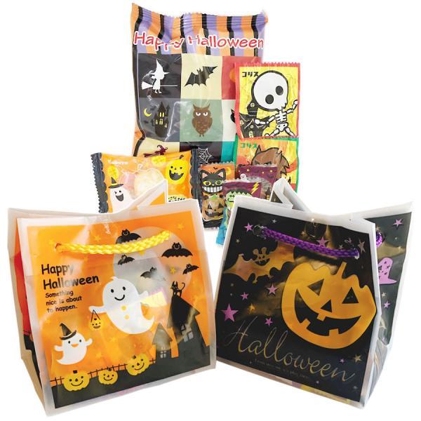 ハロウィン お菓子 詰め合わせ ハロウィン手さげバッグ Halloweenお菓子をかわいい持ち手つきバッグにたっぷり詰めました