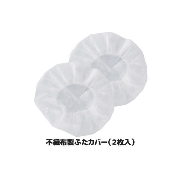 不織布製ふたカバー 2枚入 生ゴミ処理 家庭用 ル・カエル 自然にカエル トライアルキット エコ・クリーン 日本製 メール便送料無料|sellet
