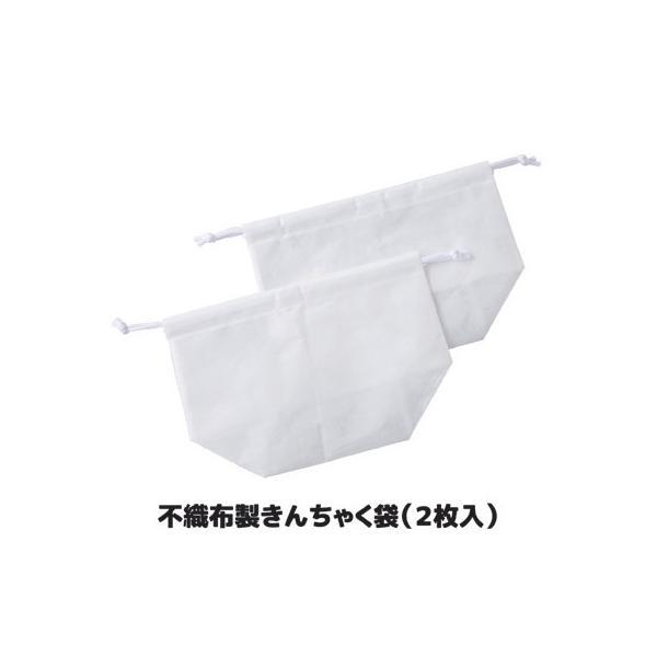 不織布製きんちゃく袋 2枚入 生ゴミ処理 家庭用 ル・カエル 自然にカエル トライアルキット エコ・クリーン 日本製 ゆうパケットで送料無料|sellet