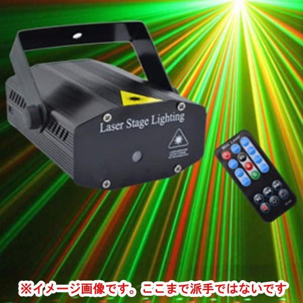リモコン付きレーザーステージライト|sellsta