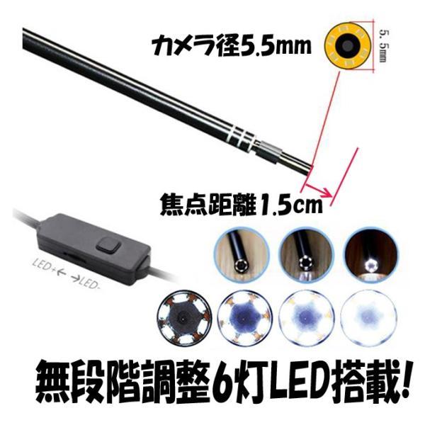 カメラ付き耳かき(6灯LED搭載)|sellsta|02