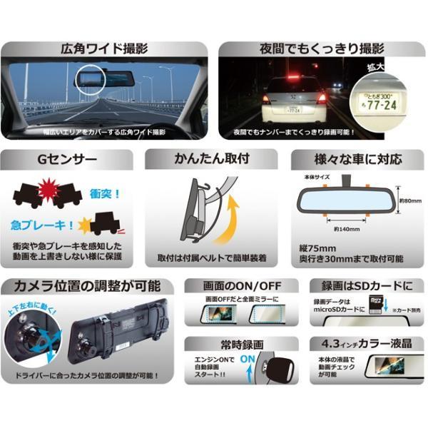 TMI ドライブレコーダー TMI-RMDVR002|sellsta|02
