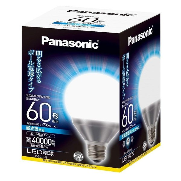 Panasonic LED電球 ボール電球タイプ 密閉形器具対応 電球60W相当 E26口金 LDG9D-G|sellsta