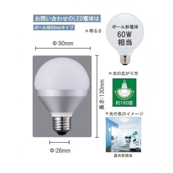 Panasonic LED電球 ボール電球タイプ 密閉形器具対応 電球60W相当 E26口金 LDG9D-G|sellsta|02