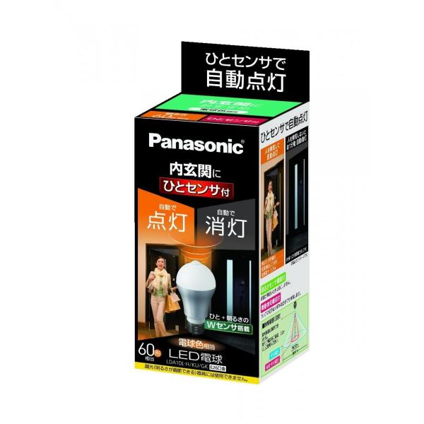 Panasonic LED電球 ひとセンサタイプ 内玄関向け 電球60W相当 E26口金 LDA10L-H/KU/GK|sellsta