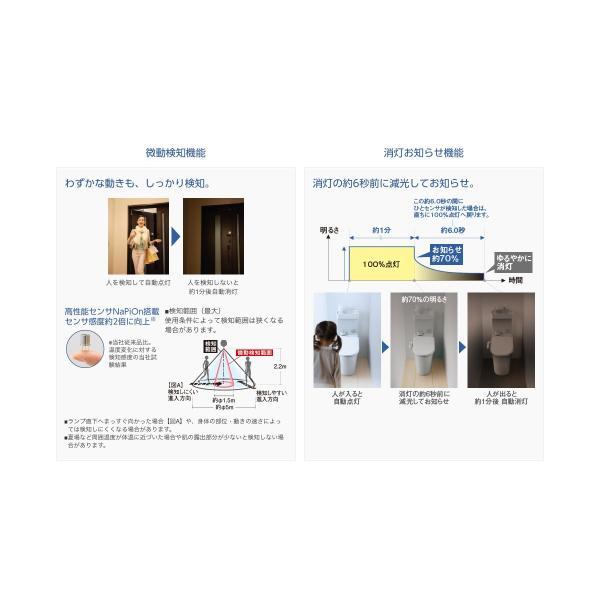Panasonic LED電球 ひとセンサタイプ 内玄関向け 電球60W相当 E26口金 LDA10L-H/KU/GK|sellsta|03