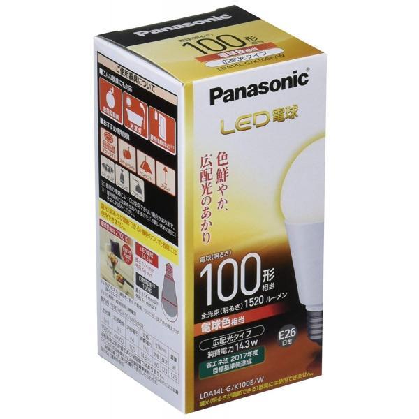Panasonic LED電球 一般電球・広配光タイプ 密閉形器具対応 電球100W相当 E26口金 LDA14L-G/K100E/W|sellsta