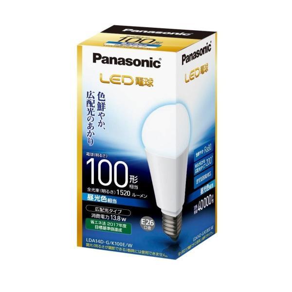 Panasonic LED電球 一般電球・広配光タイプ 密閉形器具対応 電球100W相当 E26口金 LDA14D-G/K100E/W|sellsta