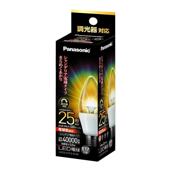 Panasonic LED電球 小型電球・シャンデリアタイプ 調光器対応 密閉形器具対応 電球25W相当 E17口金 LDC5L-E17/C/D/W|sellsta