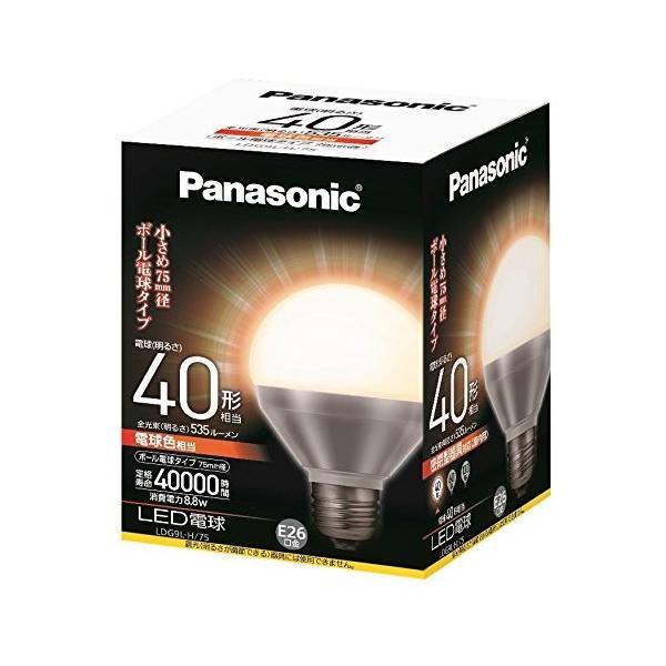 Panasonic LED電球 ボール電球タイプ 密閉形器具対応 電球40W相当 E26口金 LDG9L-H/75|sellsta