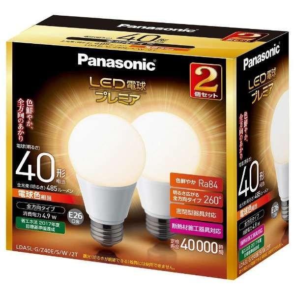 Panasonic LED電球 一般電球・全方向タイプ 密閉形器具対応 断熱材施工器具対応 電球40W相当 E26口金 2個入 LDA5L-G/Z40E/S/W/2T|sellsta