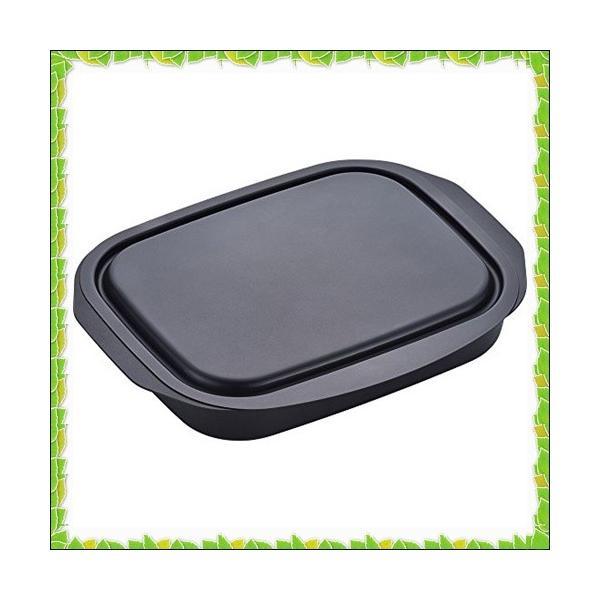 和平フレイズ グリルパン 焼く 蒸す 温め直し ランチーニ 角型 17×22cm 蓋付 鉄 RA-9505|sena