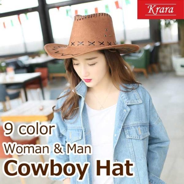 カウボーイハット ハット帽 ハット帽子 帽子 レディース キャップ メンズ キャップ 中折れ帽 パナマ帽 つば広帽 中折れハット パナマハット つば広ハット senastyle