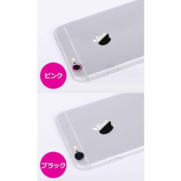 レンズ保護リング カメラレンズ保護リング カメラ保護リング レンズガード アイホォン6 アイフォン6プラス iPhoneリング|senastyle|05