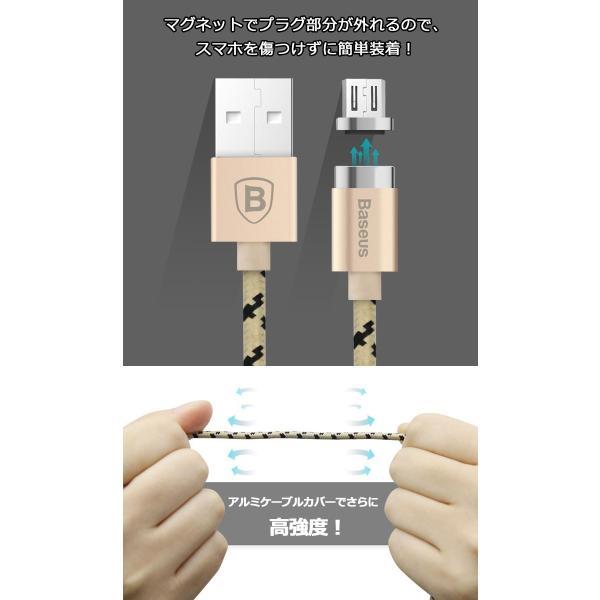 Android 用 micro USB ケーブル マグネット アンドロイド 断線しにくい アンドロイド 用 マイクロ USB 充電ケーブル 1m スマホケース y2|senastyle|02
