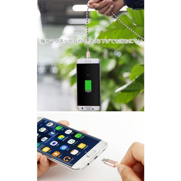 Android 用 micro USB ケーブル マグネット アンドロイド 断線しにくい アンドロイド 用 マイクロ USB 充電ケーブル 1m スマホケース y2|senastyle|05