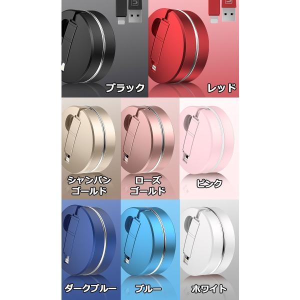 iPhone 充電 ケーブル USBケーブル 2in1 Android microUSB 1m 全8色 巻き取り式 ケース付 フラットケーブル カバー y4|senastyle|06