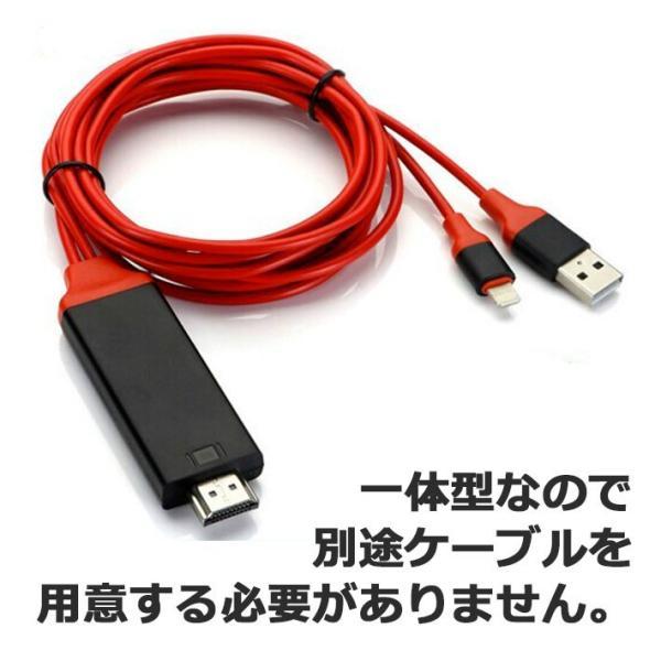 HDMI iPhone TV テレビ 接続 出力 ミラーリング 接続ケーブル アイフォン MHL USB充電 転送ケーブル 変換 iPhoneX y2|senastyle|05