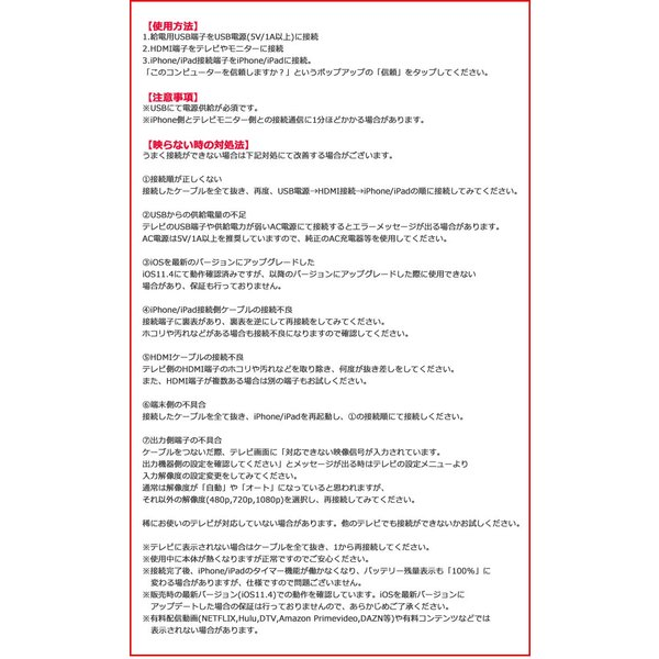 HDMI iPhone TV テレビ 接続 出力 ミラーリング 接続ケーブル アイフォン MHL USB充電 転送ケーブル 変換 iPhoneX y2|senastyle|06
