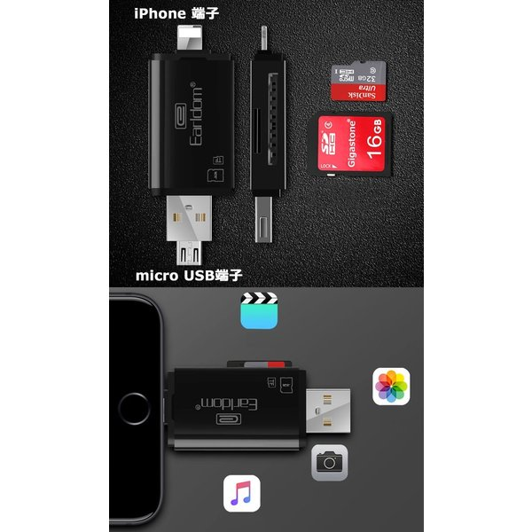 iPhone Android microUSB SDカードリーダー microSDカードリーダー 全2色 TFカード FAT FAT32 USB2.0 y2 senastyle 04