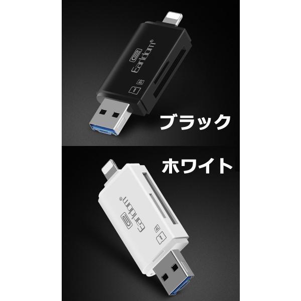 iPhone Android microUSB SDカードリーダー microSDカードリーダー 全2色 TFカード FAT FAT32 USB2.0 y2 senastyle 05