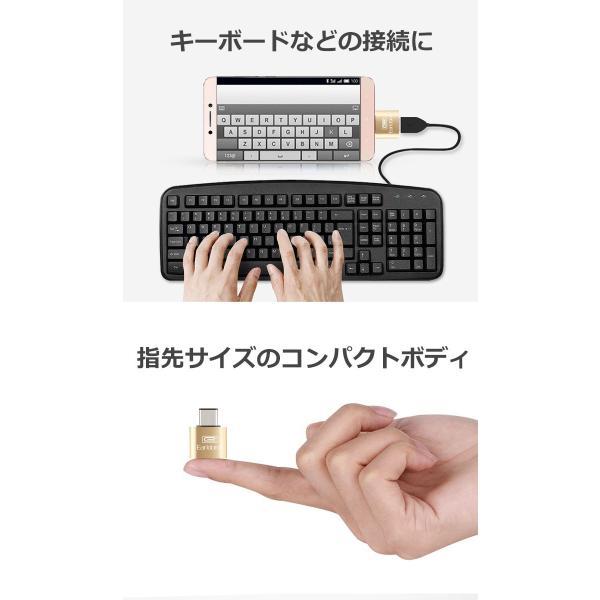 Type-C OTG 変換 アダプター タイプC mac 変換コネクター 変換プラグ スマホ タブレット マウス接続 キーボード ゲームコントローラー y2 senastyle 04