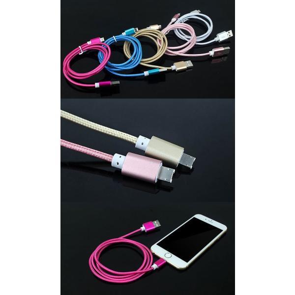 iPhone/Android両用USBケーブル 2in1 カラフル 1m microUSBケーブル アンドロイド用USBケーブル マイクロ USB スマホ充電ケーブル 断線しにくい 保護 丈夫|senastyle|04