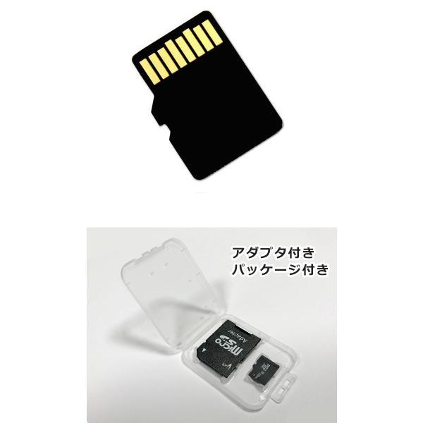 マイクロSDカード 32GB クラス10 microSDカード microSDHCカード SDカード変換アダプター付き|senastyle|03