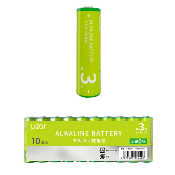 乾電池 単3形 アルカリ 10本セット 長時間長持ち ウルトラハイパワー 水銀0 LR6/1.5V 単3形 アルカリ乾電池 単三 y1 senastyle 02
