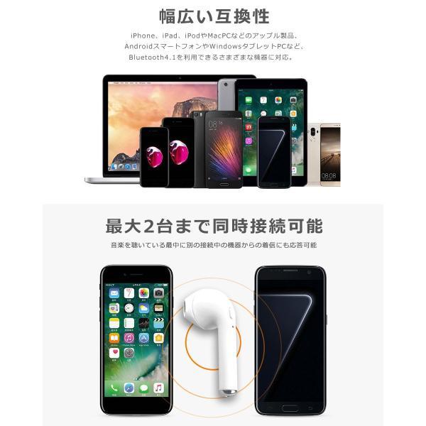 9080efc1a4 ... イヤホン Bluetooth ワイヤレス 片耳 高音質 軽量 外れにくい 右耳 通話 コードレス スポーツ iPhone Android ...