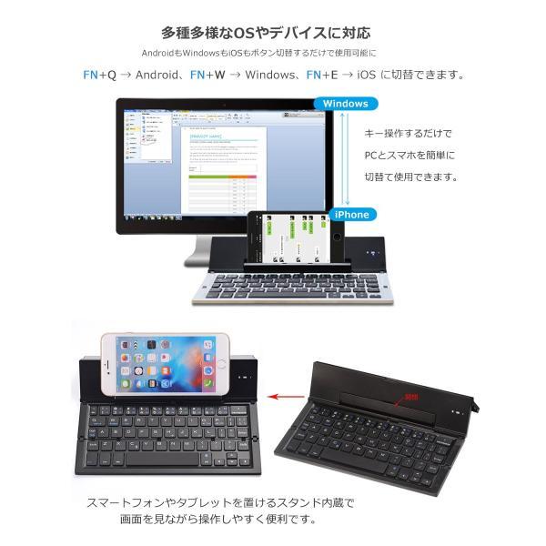 キーボード ワイヤレス Bluetooth 折りたたみ 小型 コンパクト 自動電源ONOFF ブルートゥース ミニキーボード アルミ合金 Android iOS Windows|senastyle|02