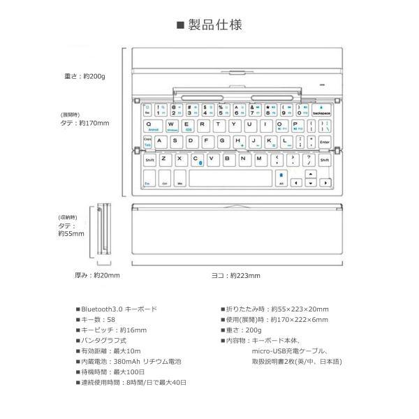 キーボード ワイヤレス Bluetooth 折りたたみ 小型 コンパクト 自動電源ONOFF ブルートゥース ミニキーボード アルミ合金 Android iOS Windows|senastyle|06