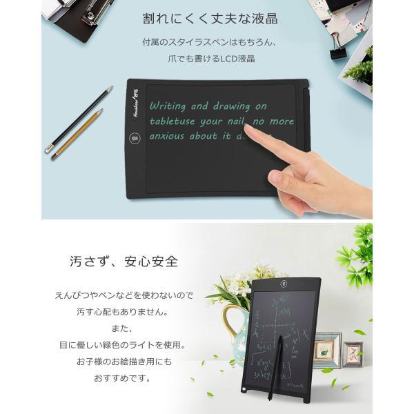 電子メモパッド 電子メモ帳 LCD電子メモ 便利 くり返し 手書きパッド お絵描きボード 8.5インチ 伝言板 掲示板 ポータブル 軽量 薄型 y1|senastyle|05