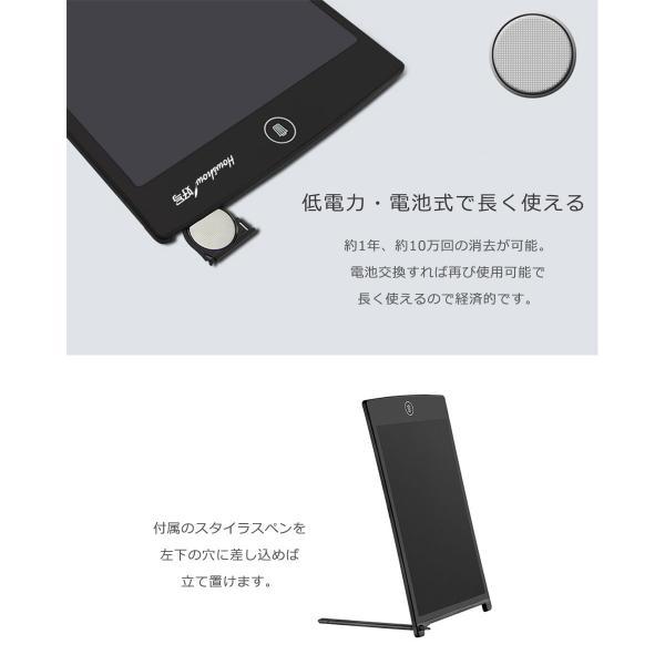 電子メモパッド 電子メモ帳 LCD電子メモ 便利 くり返し 手書きパッド お絵描きボード 8.5インチ 伝言板 掲示板 ポータブル 軽量 薄型 y1|senastyle|06