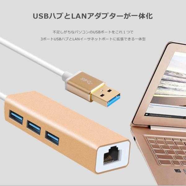 USBハブ 3ポート LANアダプター ウルトラハイスピード USB3.0対応 RJ45 有線LAN接続 LANイーサネット小型 バスパワー 3HUB y1|senastyle|02