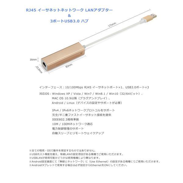 USBハブ 3ポート LANアダプター ウルトラハイスピード USB3.0対応 RJ45 有線LAN接続 LANイーサネット小型 バスパワー 3HUB y1|senastyle|04